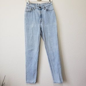 Vintage Levi's 512 High Waist Light Skinny Jeans